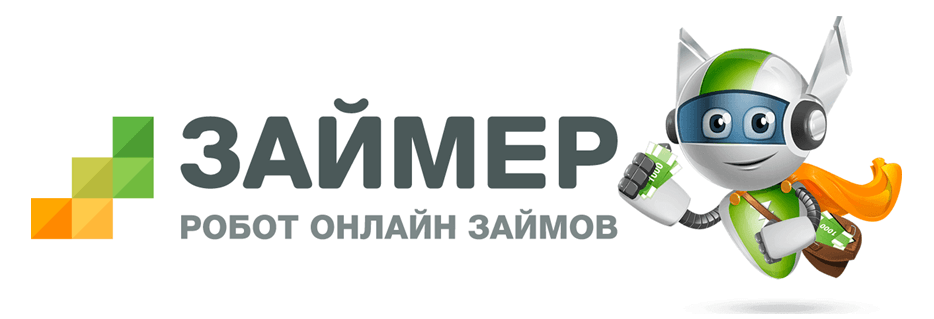 Экспресс кредит онлайн - КЛТ КРЕДИТ
