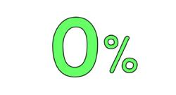 займ без процентов
