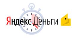моментальные займы на яндекс кошелек