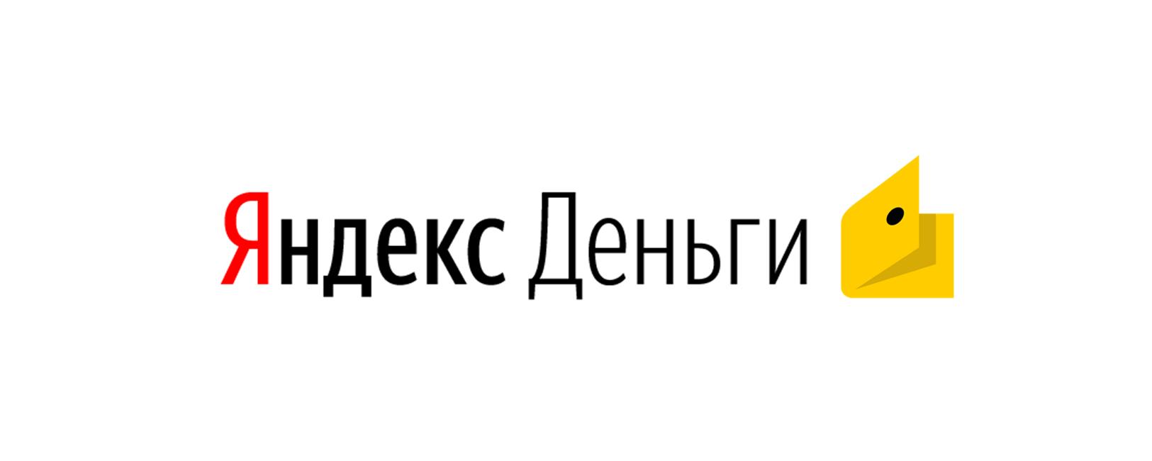 Яндекс продал всех с потрохами
